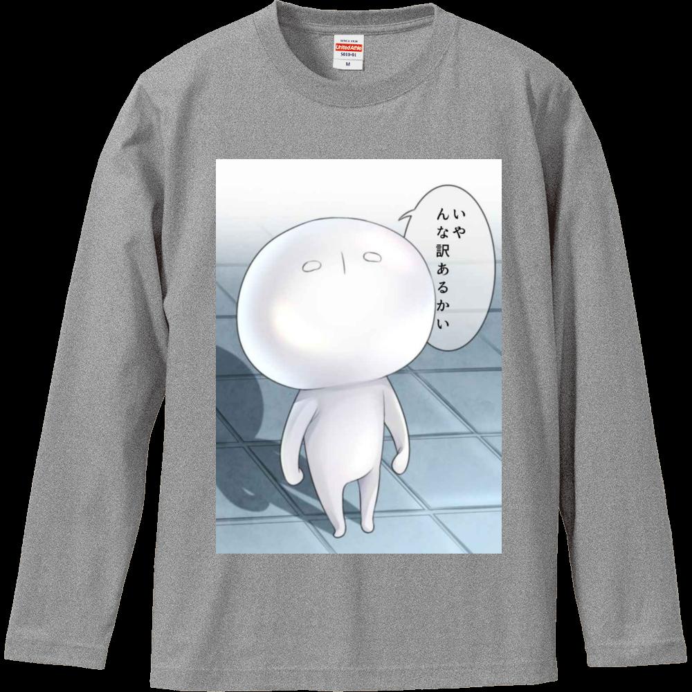 長袖Tシャツ  白玉 ロングスリーブTシャツ
