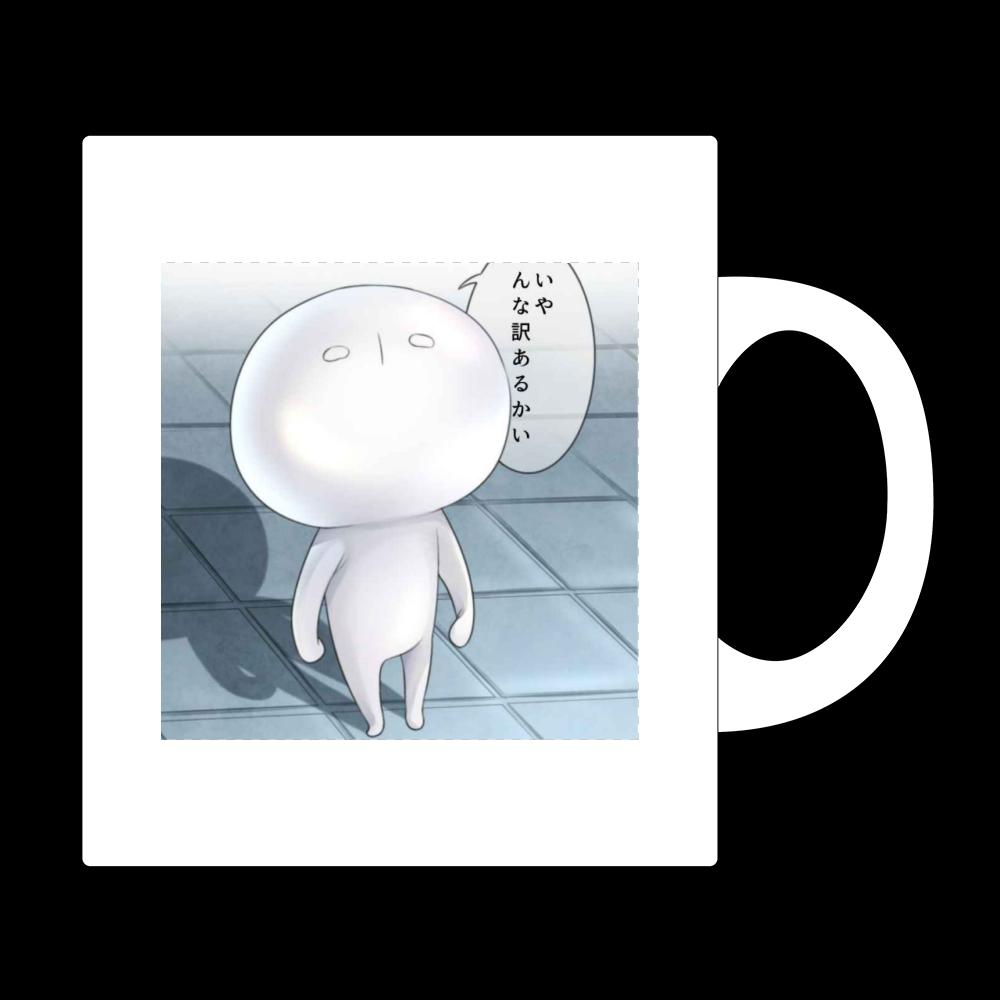 マグカップ  白玉 ワンポイント マグカップ