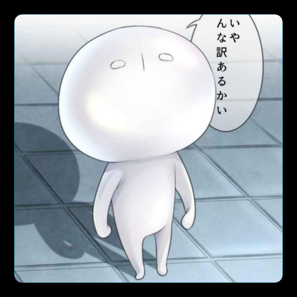 コースター   白玉 アクリルコースター(四角)