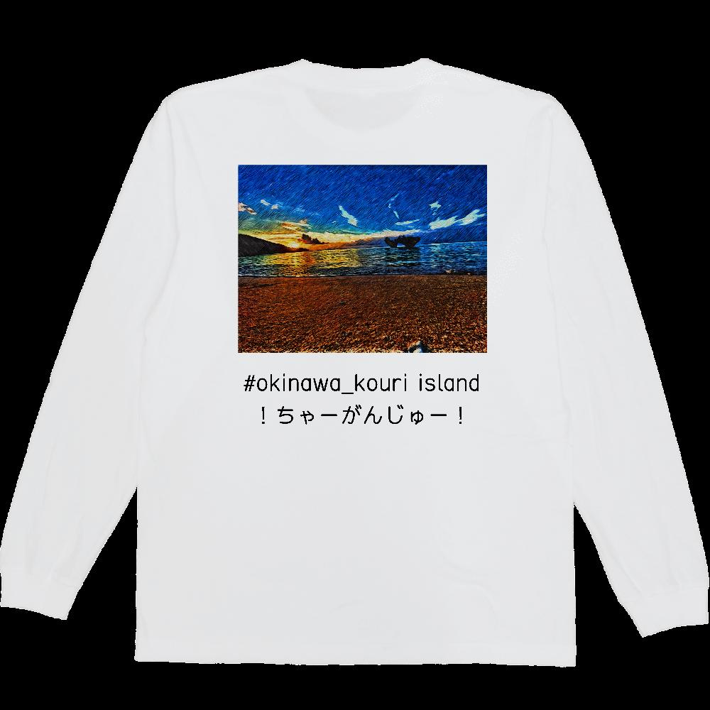 okinwa style〜ハートロック〜 5.6オンスヘビーウェイトLS-Tシャツ(リブ付き)