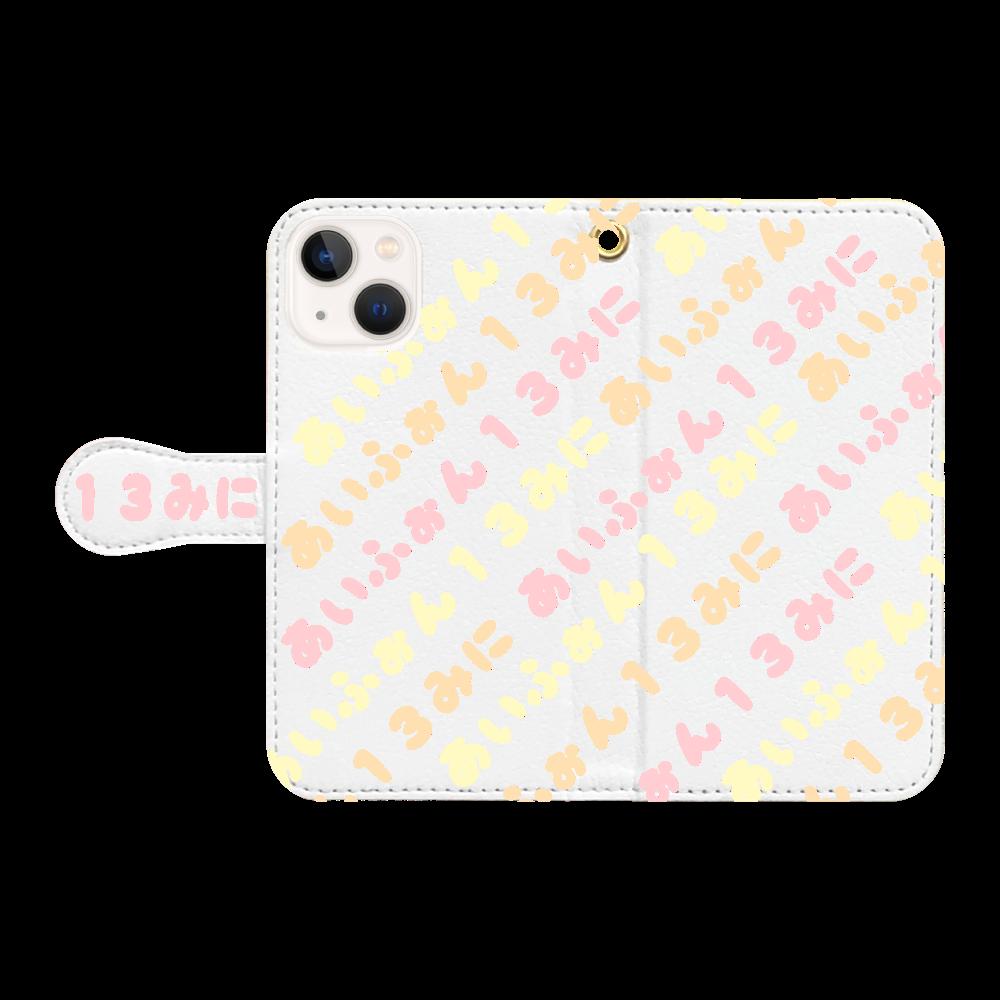 iPhone13mini手帳型ケース iPhone13 mini 手帳型スマホケース