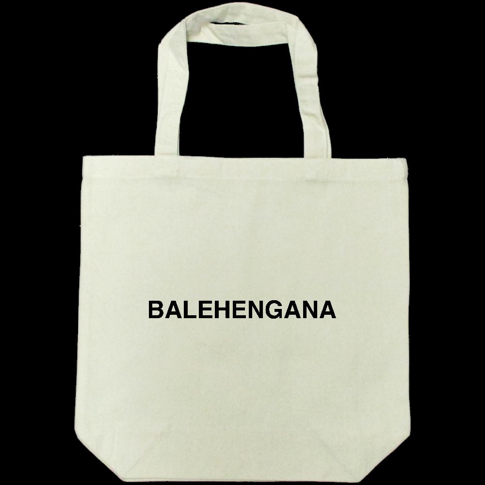 BALEHENGANA -バレヘンガナ ばれへんがな 黒ロゴ ライトキャンバストートバック(M)