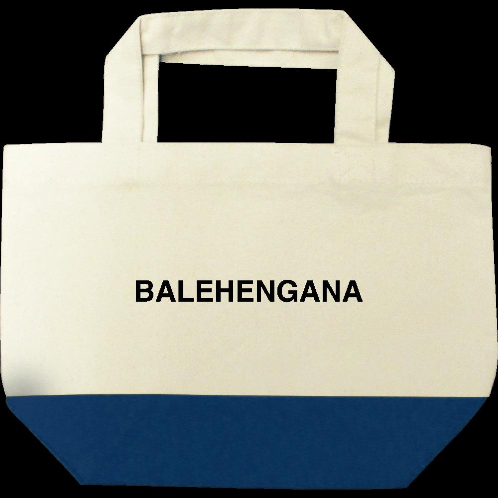 BALEHENGANA -バレヘンガナ ばれへんがな 黒ロゴ キャンバスツートントートバッグ(S)