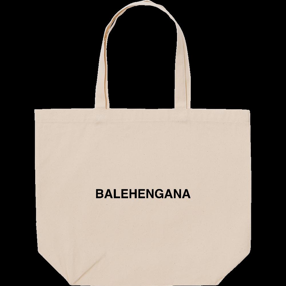 BALEHENGANA -バレヘンガナ ばれへんがな 黒ロゴ スタンダードキャンバストートバッグ(L)
