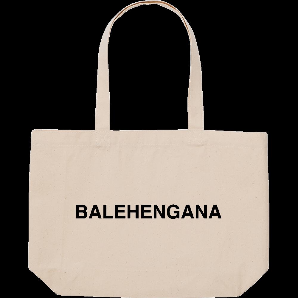 BALEHENGANA -バレヘンガナ ばれへんがな 黒ロゴ スタンダードキャンバストートバッグ(W)