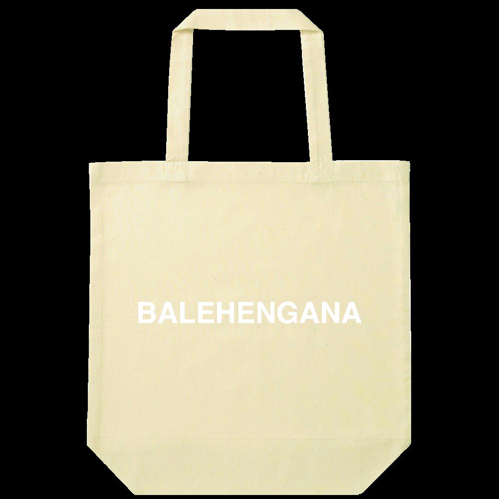 BALEHENGANA -バレヘンガナ ばれへんがな 白ロゴ ナチュラルコットンバッグ