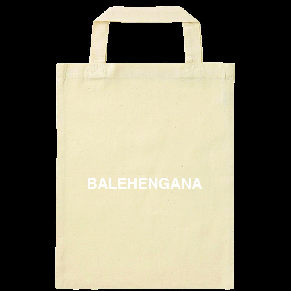 BALEHENGANA -バレヘンガナ ばれへんがな 白ロゴ ナチュラルファイルバッグ