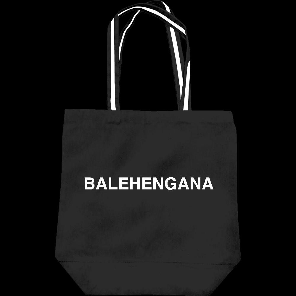 BALEHENGANA -バレヘンガナ ばれへんがな 白ロゴ レギュラーキャンバストートバッグ(M)