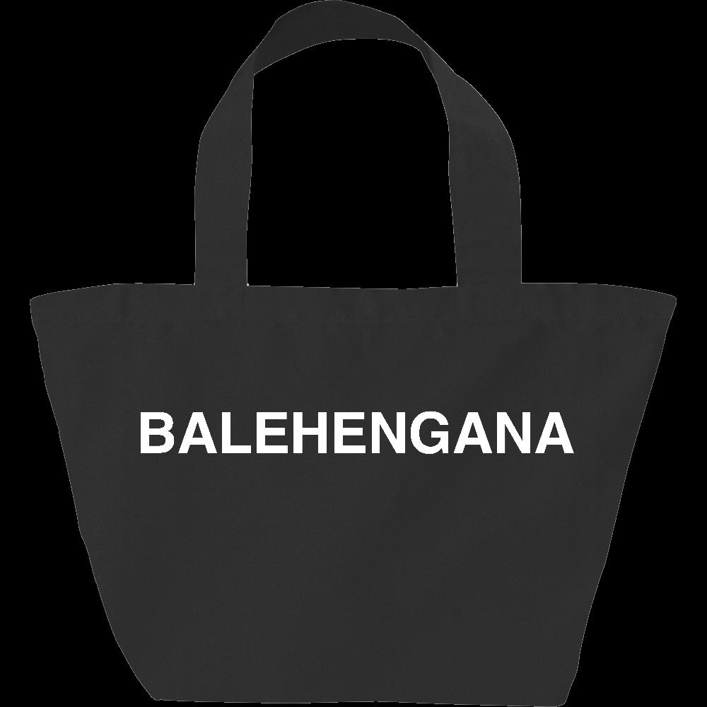 BALEHENGANA -バレヘンガナ ばれへんがな 白ロゴ ヘヴィーキャンバス ランチバッグ