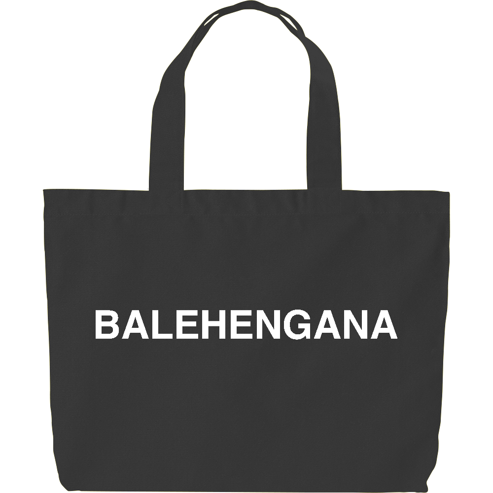 BALEHENGANA -バレヘンガナ ばれへんがな 白ロゴ ヘヴィーキャンバス トートバッグ(大)