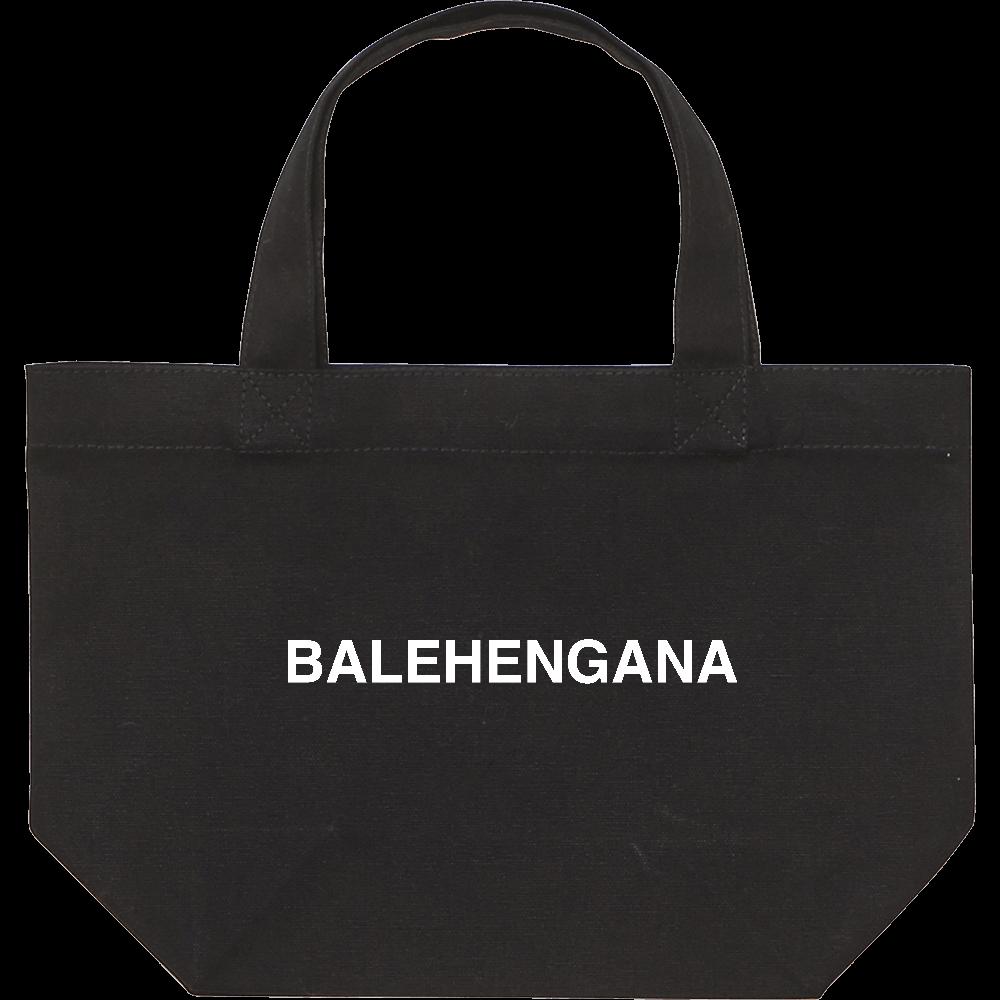 BALEHENGANA -バレヘンガナ ばれへんがな 白ロゴ スタンダードキャンバストートバッグ(S)