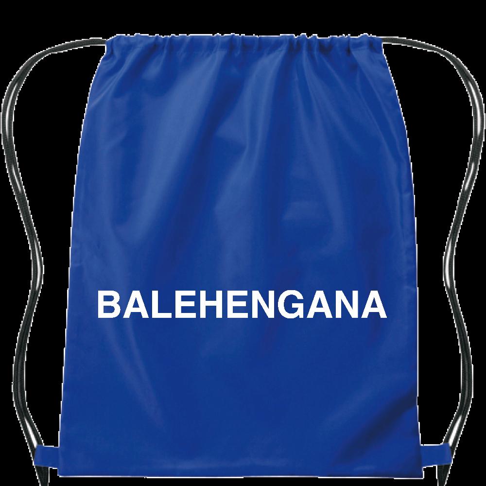 BALEHENGANA -バレヘンガナ ばれへんがな 白ロゴ イベントリュック