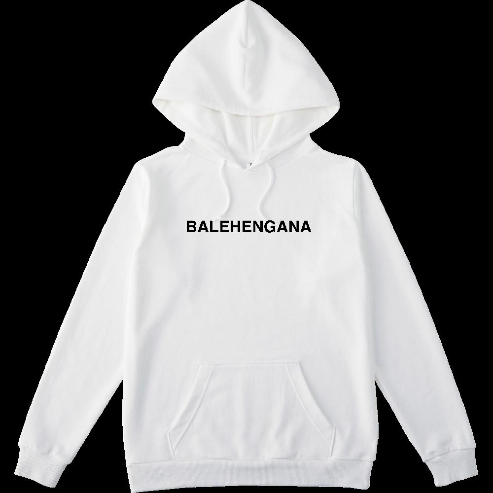 BALEHENGANA -バレヘンガナ ばれへんがな 黒ロゴ スタンダードプルパーカー