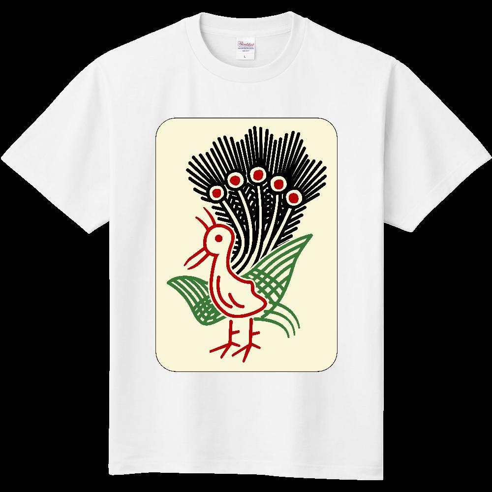 麻雀牌 一索 イーソウ <索子> 定番Tシャツ