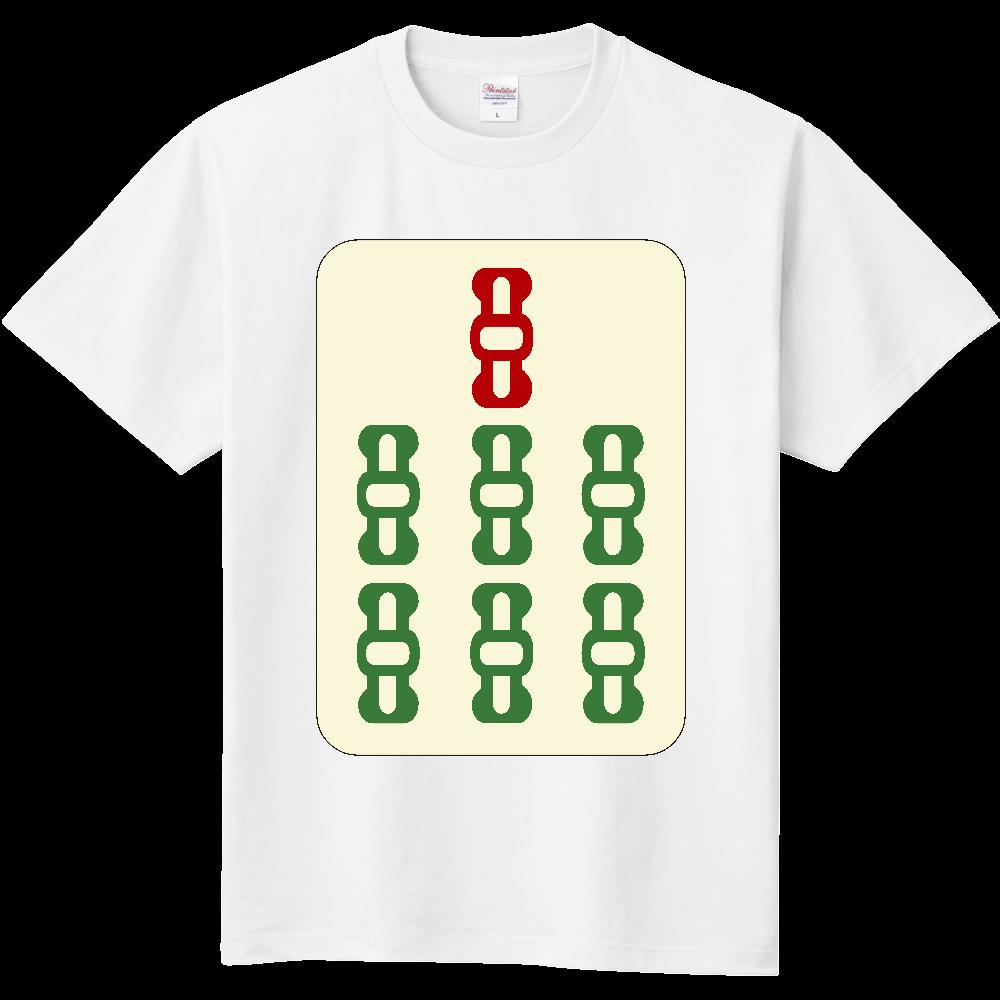 麻雀牌 7索 チャーソウ <索子 チャッソウ> 定番Tシャツ