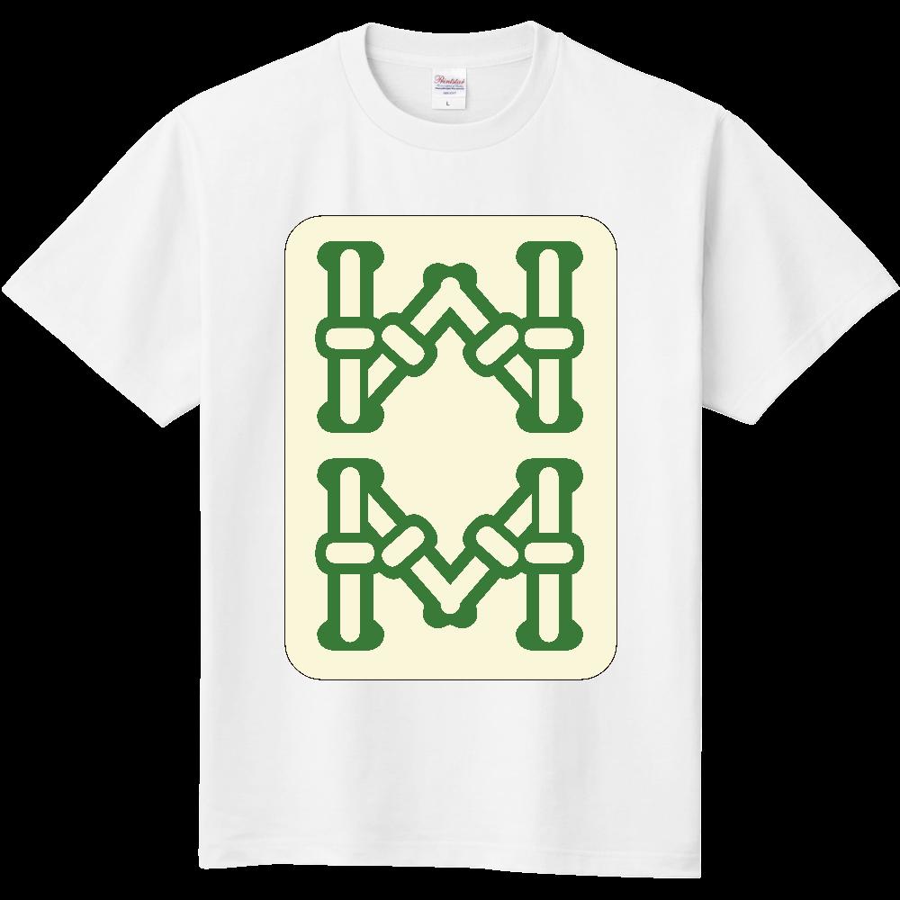 麻雀牌 8索 パーソウ <索子 パッソウ> 定番Tシャツ