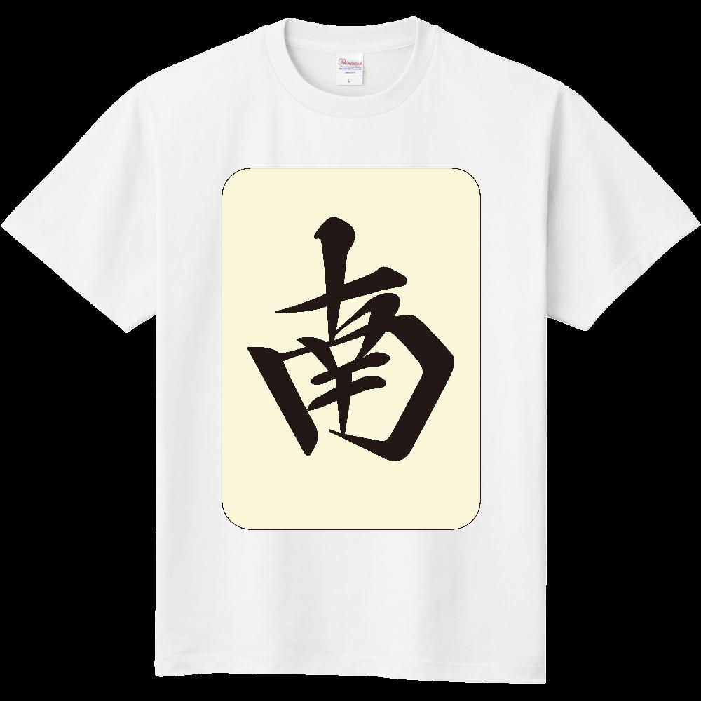 麻雀牌 南 ナン <風牌> 定番Tシャツ