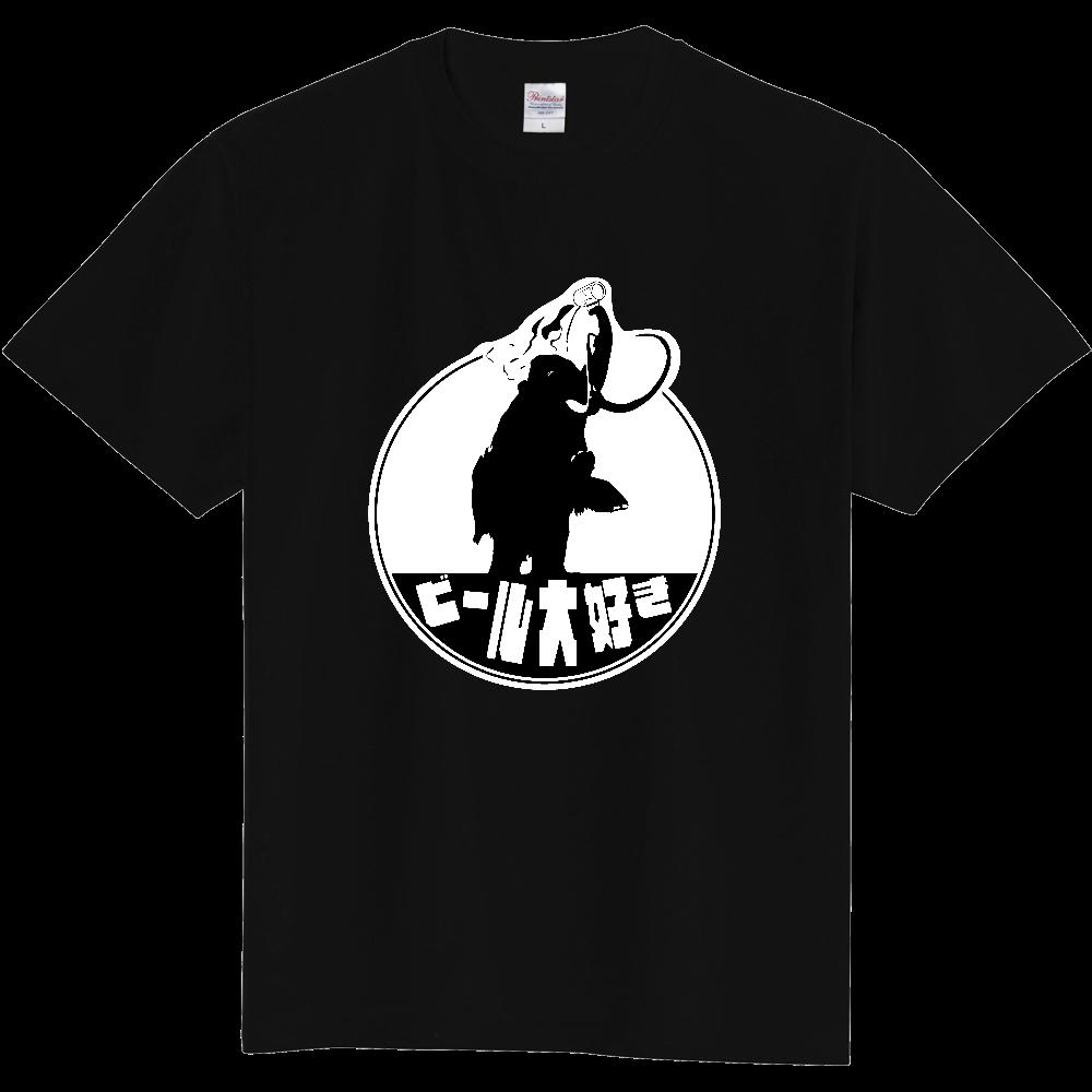 ビール大好き(マンモス) 定番Tシャツ