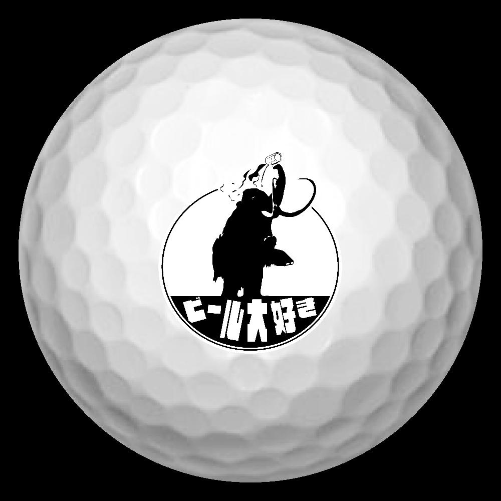 ビール大好き(マンモス) ゴルフボール(3個セット)