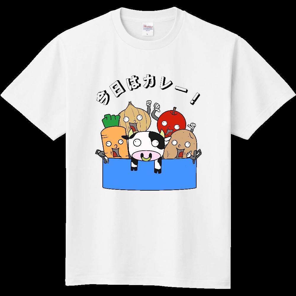今日はカレー! 定番Tシャツ