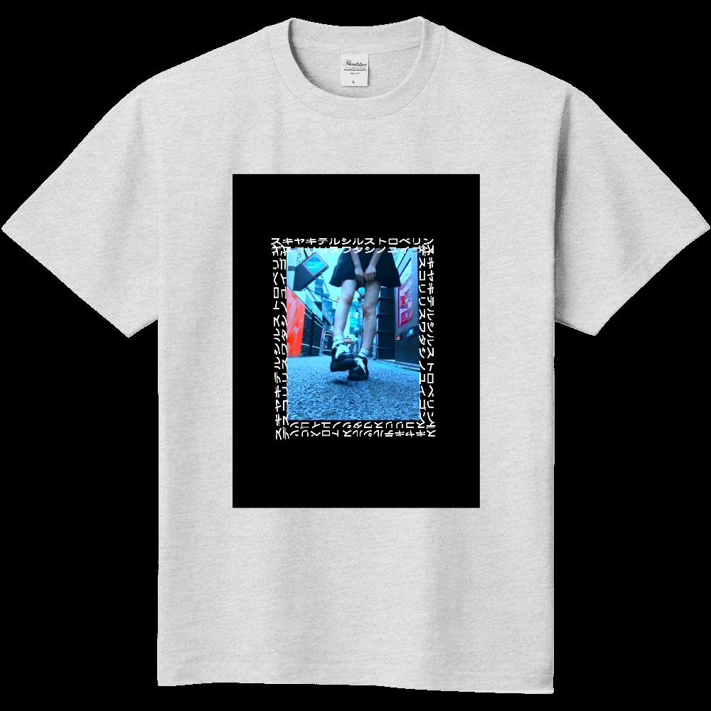 青木冥 ワタシ 定番Tシャツ