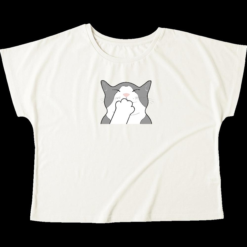 ハチワレ猫うぷぷ♪ ウィメンズ ドルマン Tシャツ