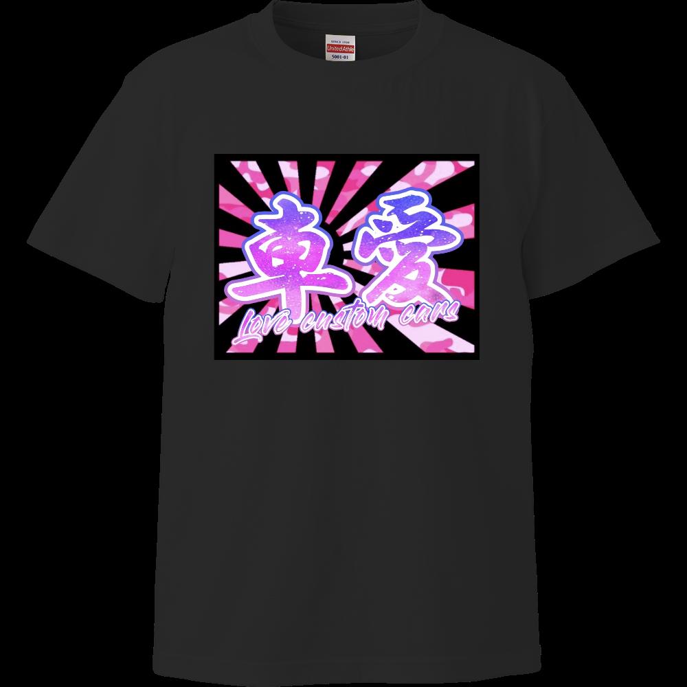 車愛Tシャツ 迷彩日章旗車愛ピンク ハイクオリティーTシャツ