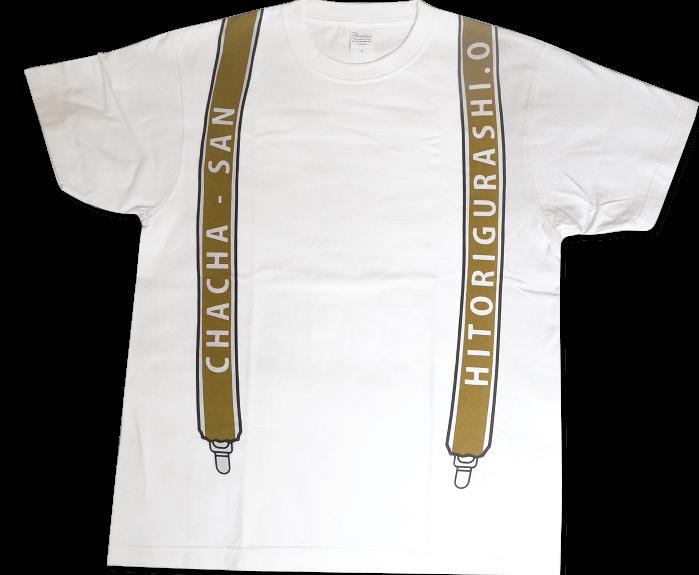 【Lサイズ】100yen DIY LIFEオリジナル Tシャツ#2(ライトブラウン) スーパーヘビーTシャツ
