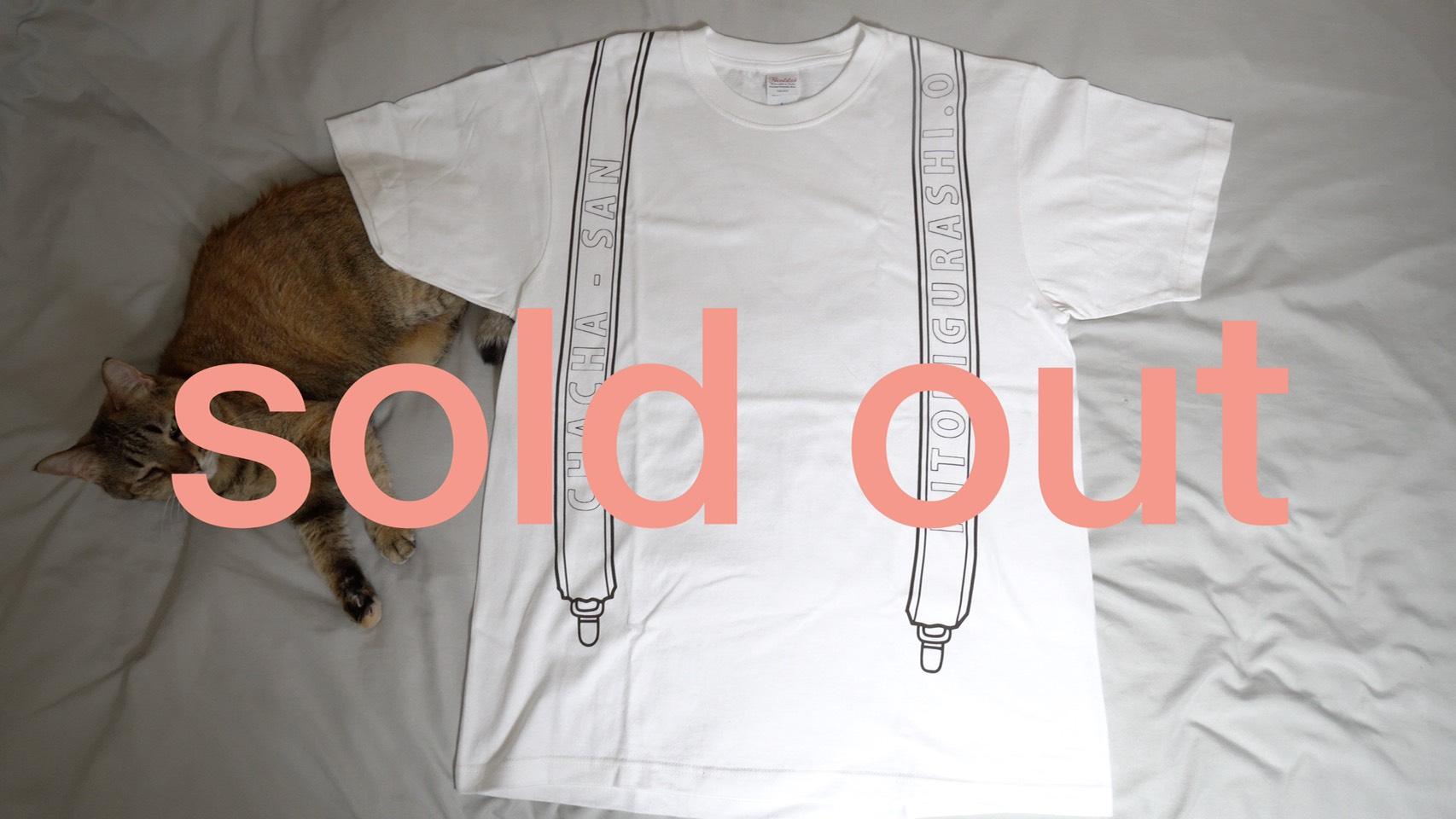 《完売》【XLサイズ】100yen DIY LIFEオリジナル Tシャツ#2(ホワイト) スーパーヘビーTシャツ