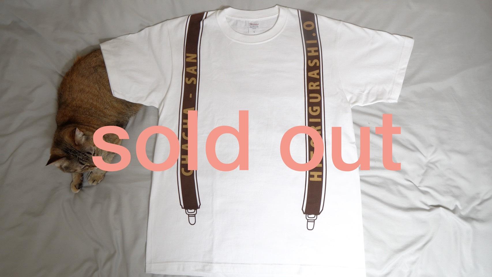 《完売》【Lサイズ】100yen DIY LIFEオリジナル Tシャツ#2(ブラウン) スーパーヘビーTシャツ