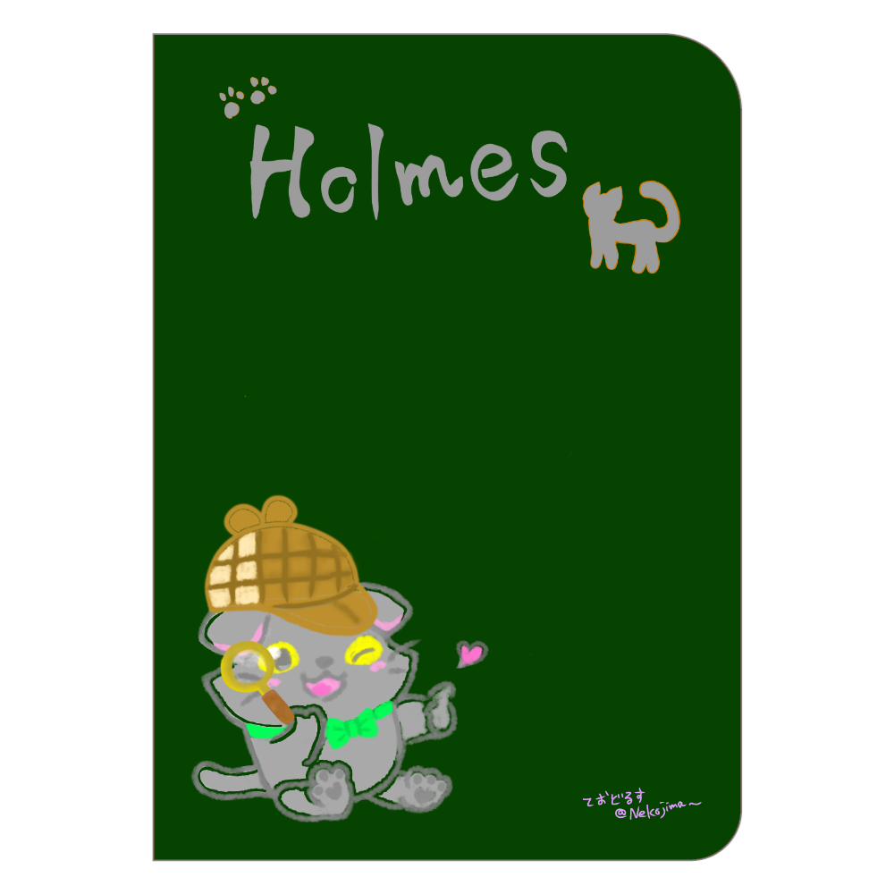ねこのホームズの❁全4色のノート♡ ハードカバーポケットノート