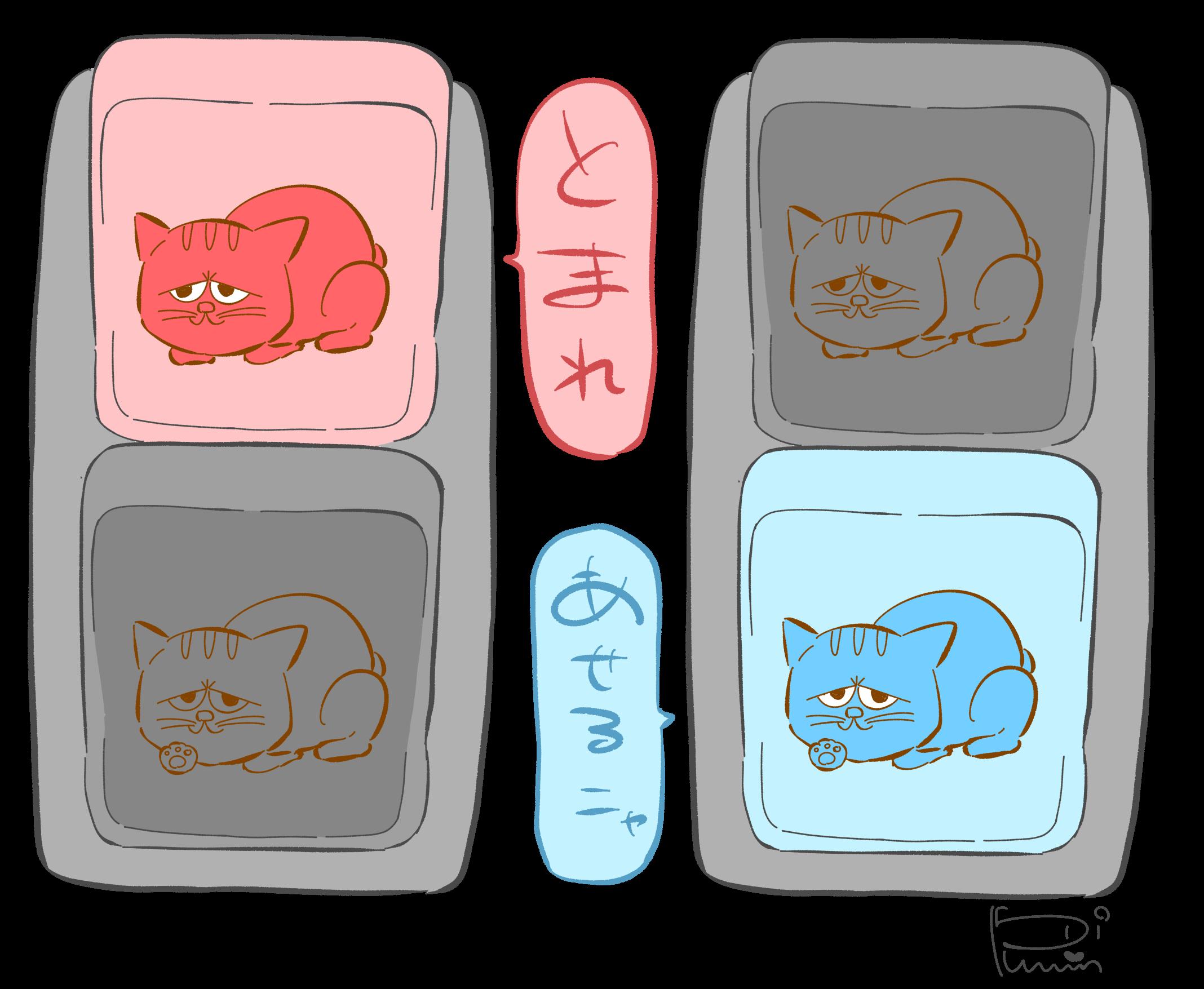 信号機×ネコ(こんどう) 定番Tシャツ
