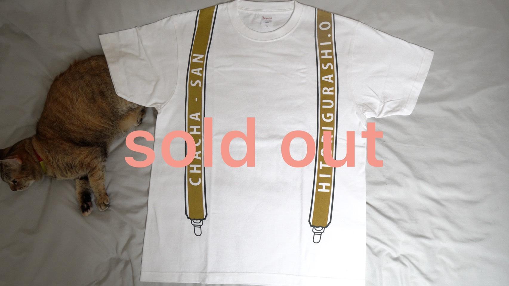 《完売》【Lサイズ】100yen DIY LIFEオリジナル Tシャツ#2(ライトブラウン) スーパーヘビーTシャツ