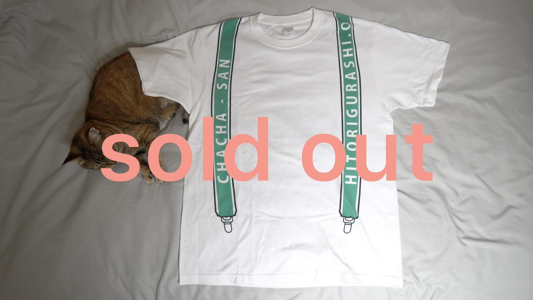 《完売》【Lサイズ】100yen DIY LIFEオリジナル Tシャツ#2(グリーン) スーパーヘビーTシャツ