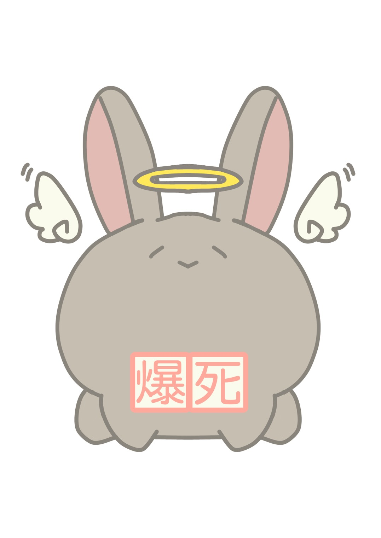 ガチャ爆笑うさちゃんスマホリング スマホリング(ハート型)